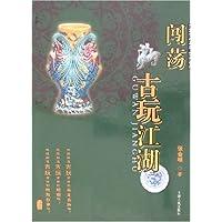 http://ec4.images-amazon.com/images/I/518yfixiTkL._AA200_.jpg