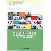 http://ec4.images-amazon.com/images/I/518ynZ29m7L._AA200_.jpg