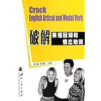 http://ec4.images-amazon.com/images/I/518zABpYkJL._AA200_.jpg