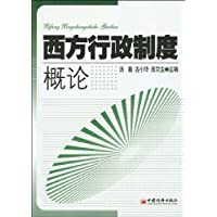 http://ec4.images-amazon.com/images/I/518zFxDMOmL._AA200_.jpg