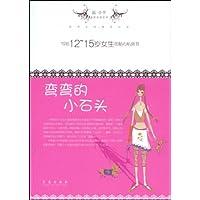 http://ec4.images-amazon.com/images/I/518zQioCA5L._AA200_.jpg
