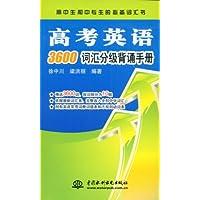 http://ec4.images-amazon.com/images/I/518zV%2BdReSL._AA200_.jpg