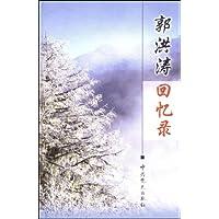 http://ec4.images-amazon.com/images/I/518zZ3F7r8L._AA200_.jpg
