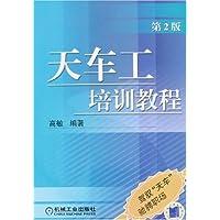 http://ec4.images-amazon.com/images/I/518zZVyKYbL._AA200_.jpg