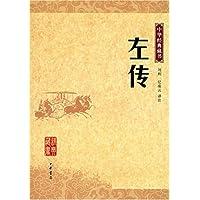 http://ec4.images-amazon.com/images/I/519%2BOo4xChL._AA200_.jpg