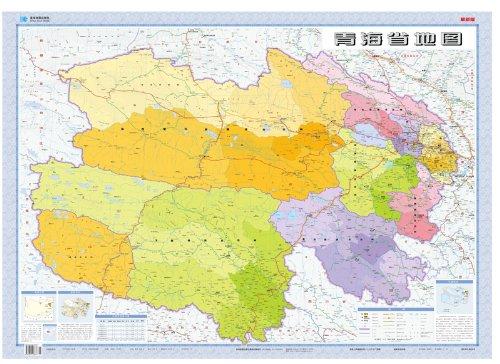 (2014年)1:130万青海省地图(套封折叠图)(最新版)