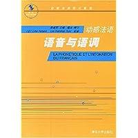 http://ec4.images-amazon.com/images/I/519-5GSisTL._AA200_.jpg