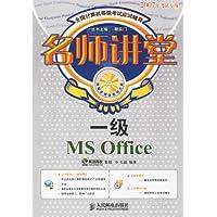 http://ec4.images-amazon.com/images/I/519-ErF5LYL._AA200_.jpg