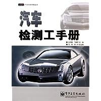http://ec4.images-amazon.com/images/I/519-FAUGJGL._AA200_.jpg