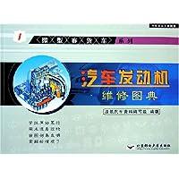http://ec4.images-amazon.com/images/I/5190btL8NfL._AA200_.jpg