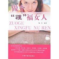 http://ec4.images-amazon.com/images/I/5190cP5WbNL._AA200_.jpg