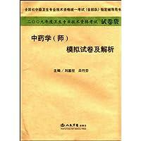 http://ec4.images-amazon.com/images/I/5190fU%2BGPZL._AA200_.jpg