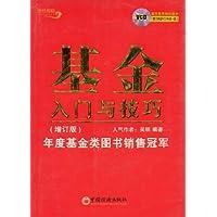 http://ec4.images-amazon.com/images/I/5190rERx86L._AA200_.jpg