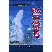 http://ec4.images-amazon.com/images/I/5190vjUzL8L._AA200_.jpg