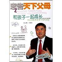http://ec4.images-amazon.com/images/I/5191LzjkWJL._AA200_.jpg