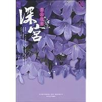 http://ec4.images-amazon.com/images/I/5191dWp6kPL._AA200_.jpg