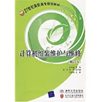 http://ec4.images-amazon.com/images/I/5191gR0EENL._AA200_.jpg