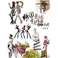http://ec4.images-amazon.com/images/I/5192JWGfdoL._AA200_.jpg