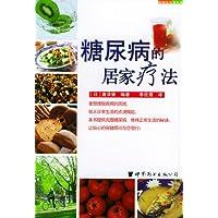 http://ec4.images-amazon.com/images/I/51932lNvg6L._AA200_.jpg