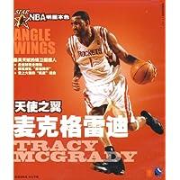 http://ec4.images-amazon.com/images/I/5193BvlXR2L._AA200_.jpg