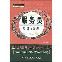 http://ec4.images-amazon.com/images/I/5193L2Uq9WL._AA200_.jpg