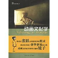 http://ec4.images-amazon.com/images/I/5193bi3pOVL._AA200_.jpg