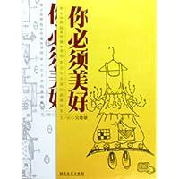 http://ec4.images-amazon.com/images/I/5193l7FjWZL._AA200_.jpg
