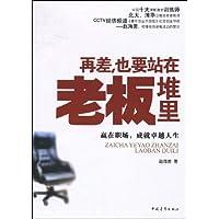 http://ec4.images-amazon.com/images/I/5193y2Vx6pL._AA200_.jpg