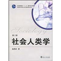 http://ec4.images-amazon.com/images/I/5194dAcTFPL._AA200_.jpg