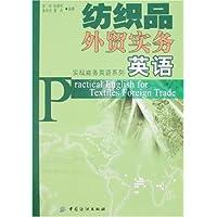 http://ec4.images-amazon.com/images/I/5194yRZmX-L._AA200_.jpg