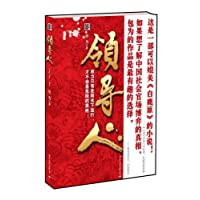 http://ec4.images-amazon.com/images/I/5195T3VSr1L._AA200_.jpg