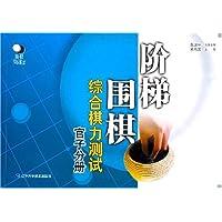 http://ec4.images-amazon.com/images/I/5195TfIpYJL._AA200_.jpg