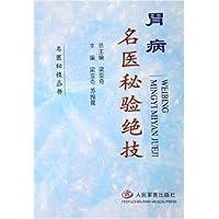 http://ec4.images-amazon.com/images/I/5195wSmZKHL._AA200_.jpg
