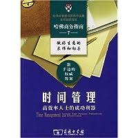 http://ec4.images-amazon.com/images/I/51967MXu18L._AA200_.jpg
