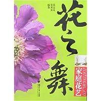 http://ec4.images-amazon.com/images/I/5197HbYs-9L._AA200_.jpg