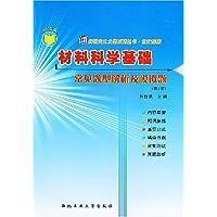 http://ec4.images-amazon.com/images/I/5197J1se9RL._AA200_.jpg