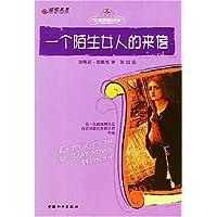 http://ec4.images-amazon.com/images/I/5197fZdQQ7L._AA200_.jpg
