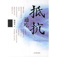 http://ec4.images-amazon.com/images/I/5197mw0K-EL._AA200_.jpg