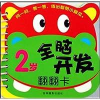 http://ec4.images-amazon.com/images/I/5198hYkv76L._AA200_.jpg