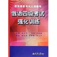 http://ec4.images-amazon.com/images/I/5198upJuXdL._AA200_.jpg