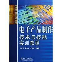 http://ec4.images-amazon.com/images/I/51990QnLWKL._AA200_.jpg