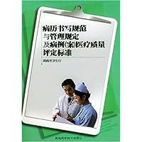 http://ec4.images-amazon.com/images/I/5199HG7lmbL._AA200_.jpg