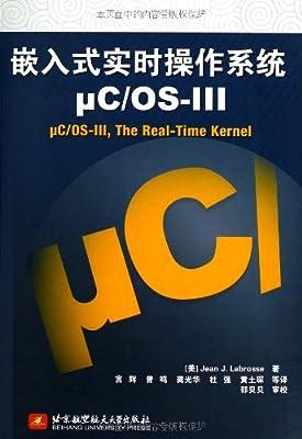 嵌入式实时操作系统μC/OS-3.pdf