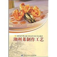 http://ec4.images-amazon.com/images/I/5199x95bb7L._AA200_.jpg