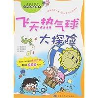 http://ec4.images-amazon.com/images/I/519Ae8Jg4ML._AA200_.jpg