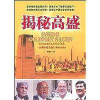 http://ec4.images-amazon.com/images/I/519Ay5cglrL._AA200_.jpg