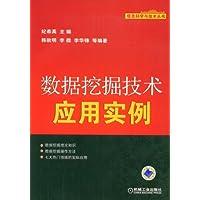 http://ec4.images-amazon.com/images/I/519BMA4wVcL._AA200_.jpg