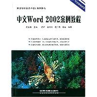 http://ec4.images-amazon.com/images/I/519BQfpZE8L._AA200_.jpg