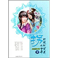 http://ec4.images-amazon.com/images/I/519Bz8NqbJL._AA200_.jpg
