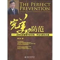 http://ec4.images-amazon.com/images/I/519C4bXD1eL._AA200_.jpg